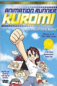 Animation Runner Kuromi-chan OVA 1 und 2